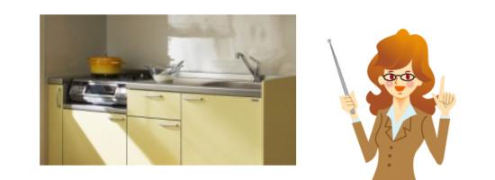 キッチンの排水管をチェックする4つのポイント