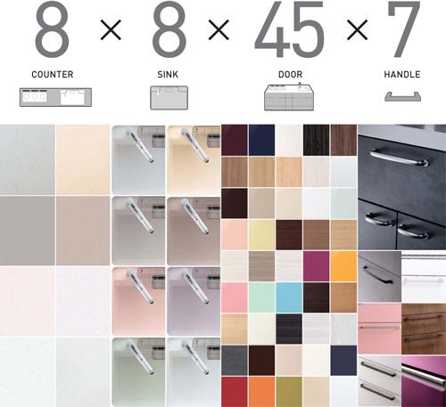 自分好みの色やデザインを選べる!ラクシーナのカラーバリエーションは豊富です