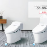 TOTO「GG」でトイレリフォームする価格&6つの口コミで人気な機能!