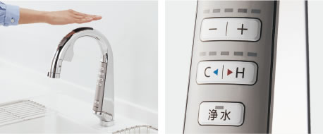 スリムセンサー水栓